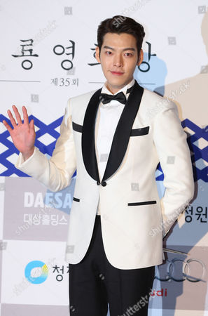 South Korean Actor Kim Woo-bin Arrives For the 35th Blue Dragon Awards at the Sejong Culture Center in Seoul South Korea 17 December 2014 the Blue Dragon (cheongryong) Awards Are One of the Country's Two Major Awards Korea, Rebublic of Seoul