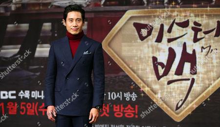 South Korean Actor Shin Ha-kyun Poses During a Production Presentation of the Tv Miniseries 'Mr Back' at Munhwa Broadcasting Corporation (mbc) in Seoul South Korea 03 November 2014 the Drama is Broadcast on 05 November Korea, Rebublic of Seoul