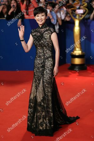 Editorial picture of China Beijing Film Festival - Apr 2015