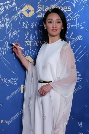 Chinese Actress Zhou Xun Arrives on the Red Carpet For the Closing Ceremony of the 5th Beijing International Film Festival in Beijing China 23 April 2015 the Event was Held From 16 to 23 April China Beijing