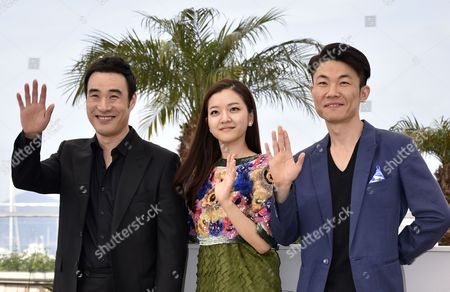 Stock Image of (l-r) South Korean Actor Bae Sung-woo South Korean Actress Ko Ah-sung and South Korean Director Hong Won-chan Pose During the Photocall For 'O Piseu' (office) During the 68th Annual Cannes Film Festival in Cannes France 19 May 2015 the Movie is Presented in the Section Midnight Screenings at the Festival Which Runs From 13 to 24 May France Cannes
