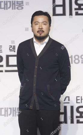 Taiwanese-born Us Director Justin Lin Poses For a Photo During a Press Conference at the Premiere of the Film 'Star Trek Beyond' at a Hotel in Seoul South Korea 16 August 2016 the Movie Will Open in South Korean Theaters on 18 August Korea, Republic of Seoul