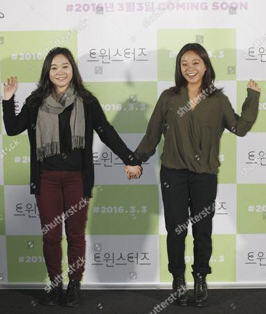 Editorial image of South Korea Cinema - Feb 2016