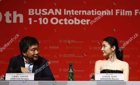 Editorial image of South Korea Cinema - Oct 2015