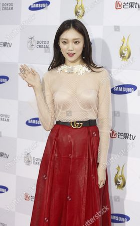 South Korean Model and Actress Lee Sung-kyung Arrives For the 2015 Annual Seoul International Drama Awards in Seoul South Korea 10 September 2015 212 Drama Movies From 48 Countries Participate in the Competition Korea, Republic of Seoul