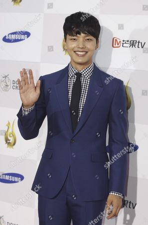 South Korean Actor Yeo Jin-goo Arrives For the 2015 Annual Seoul International Drama Awards in Seoul South Korea 10 September 2015 212 Drama Movies From 48 Countries Participate in the Competition Korea, Republic of Seoul