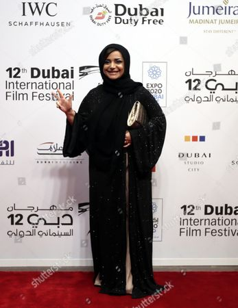 Uae Film Producer Nayla Al Khaja Arrives at the Opening Ceremony of the 12th Dubai International Film Festival (diff) 2015 in Gulf Emirate of Dubai United Arab Emirates 09 December 2015 the Diff Runs From 09 Until 16 December United Arab Emirates Dubai