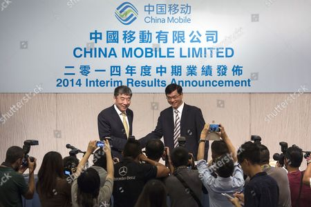Editorial picture of China Hong Kong China Mobile - Aug 2014