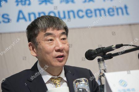 Editorial image of China Hong Kong China Mobile - Aug 2014