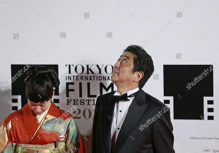 Editorial photo of Japan Tokyo Film Festival - Oct 2016