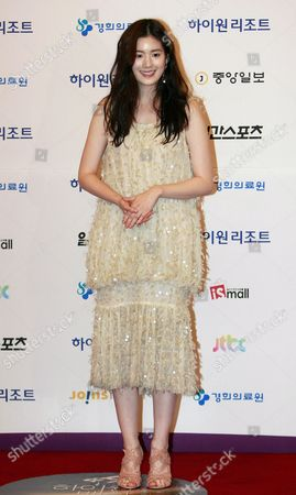Editorial image of South Korea Cinema - May 2013