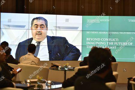 Editorial picture of Bahrain Manama Dialogue - Dec 2014