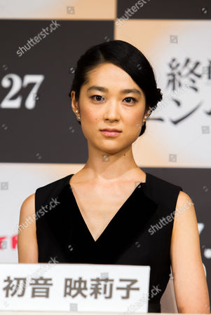 Japanese Actress/cast Member Eriko Hatsune Poses For Photographers During a Press Conference For the Film 'Emperor' in Tokyo Japan 18 July 2013 the Post-world War Ii Film Will Hit Japanese Movie Theaters on 27 July Japan Tokyo