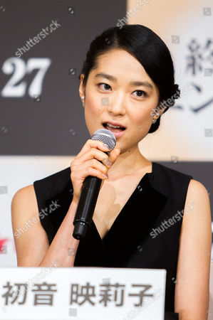 Japanese Actress/cast Member Eriko Hatsune Speaks During a Press Conference For the Film 'Emperor' in Tokyo Japan 18 July 2013 the Post-world War Ii Film Will Hit Japanese Movie Theaters on 27 July Japan Tokyo