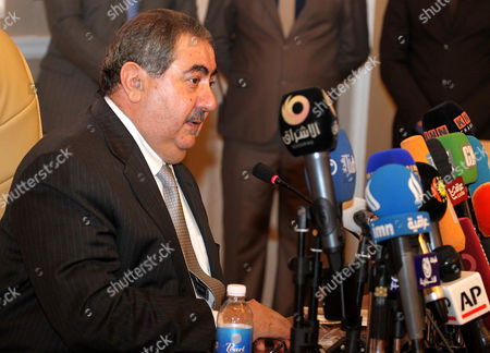 Editorial image of Iraq Finance Minister Press Conference - Nov 2014