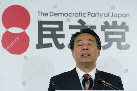 Banri Kaieda Leader of the Main Opposition Democratic Party of Japan (dpj) Reacts As He Listens to the Lower House Election Results Announcement at the Party's Campaign Headquarters in Downtown Tokyo Japan 14 December 2014 the Ruling Liberal Democratic Party (ldp) and Its Coalition Partner Komeito Won the Landslide Victory Defeating the Dpj in the Elections Japan Tokyo
