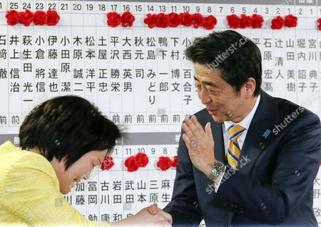 Japanese Prime Minister Shinzo Abe (r) who is Also President of the Ruling Liberal Democratic Party (ldp) Celebrates Ldp Candidate Miki Yamada (l) Defeating Banri Kaieda Leader of the Opposition Democratic Party of Japan in a Tokyo Single-seat Constituency in the Lower House Election at Headquarters of the Ldp in Tokyo Japan 14 December 2014 the Lower House Election Voted on 14 December and the Ldp and Its Coalition Partner Komeito Won the Landslide Victory in the Election and Captured the Majority in the Lower House Japan Tokyo