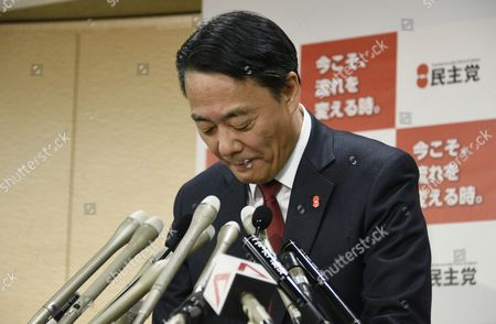 Democratic Party of Japan (dpj) Leader Banri Kaieda Bows During a Press Conference at the Party's Headquarters in Tokyo Japan 15 December 2014 Main Opposition Party Leader Banri Kaieda Officially Announced He is Steping Down After He Lost His Seat in the 14 December Elections Japan Tokyo