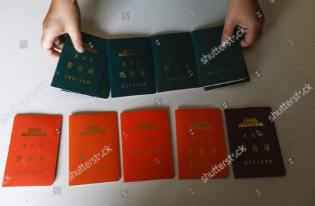 Editorial image of China Beijing Migrants - Mar 2015