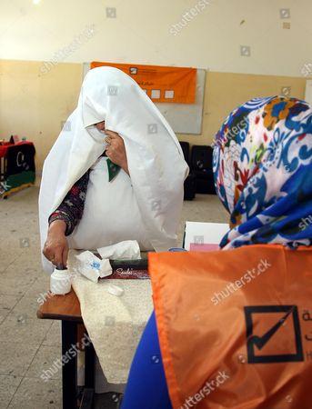 Editorial image of Libya Parliamentary Elections - Jun 2014