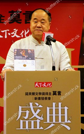 Chinese Writer and 2012 Nobel Literature Prize Winner Mo Yan Speaks to an Audience As He Launches His New Book 'Grand Ceremony' at an Event in Taipei Taiwan 21 September 2013 the Book is a Collection of Interviews and Photos Made when He Received the Nobel Prize in Stockholm Sweden in December 2012 Mo Yan is Invited by the Fokuangshan Monastery to Attend the Second World Humanities Forum Taiwan Taipei