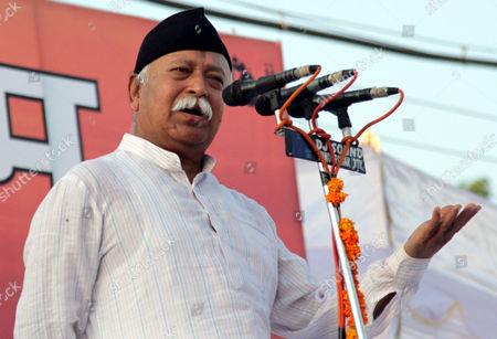 Mohan Bhagwat Chief Rashtriya Swayamsevak Sangh rss