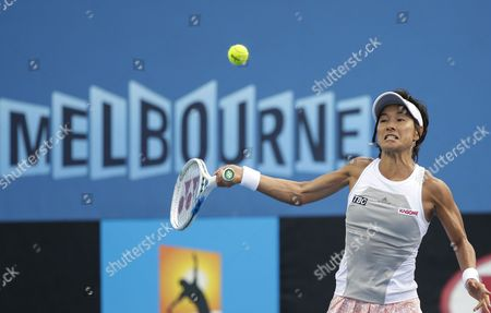 Stock Picture of Kimiko Date-krumm of Japan in Action Against Anna Tatishvili of the Us During Their First Round Match at the Australian Open Grand Slam Tennis Tournament in Melbourne Australia 20 January 2015 the Australian Open Tennis Tournament Goes From 19 January Until 01 February 2015 Australia Melbourne