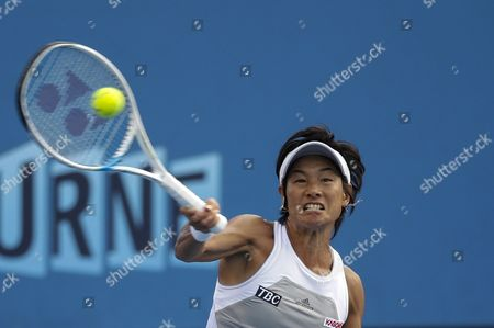 Kimiko Date-krumm of Japan in Action Against Anna Tatishvili of the Us During Their First Round Match at the Australian Open Grand Slam Tennis Tournament in Melbourne Australia 20 January 2015 the Australian Open Tennis Tournament Goes From 19 January Until 01 February 2015 Australia Melbourne