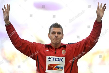Bronze Medalist Emir Bekric of Serbia Celebrates on the Podium During the Medal Ceremony For the Men's 400m Hurdles at the 14th Iaaf World Championships at Luzhniki Stadium in Moscow Russia 16 August 2013 Russian Federation Moscow