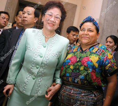 Taiwan Vice President Annette Hsiu-lien Lu (l) with Nobel Peace Prize Guatemalan Indigenous Rigoberta Mench· (r) Leave the Mayan Language Academy on Friday 04 June 2004 at Guatemala City in Guatemala Mench· Held a Private Meeting with Hsiu-lien Lu During Her Three-day Visit to Guatemala Guatemala Guatemala City