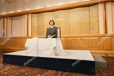 Stock Image of Riku Onda