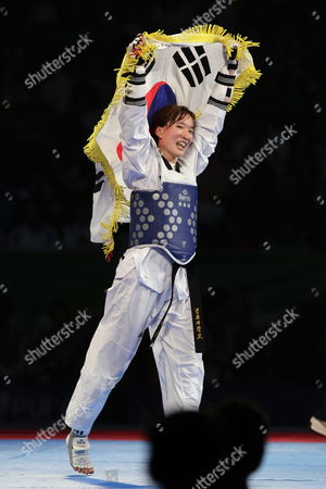 South Korea's Yu-jin Kim Celebrates After Defeating Croatia's Ana Zaninovic in the Category of -53 Kg During the Fourth Day of the World Championship of Taekwondo in Puebla Mexico 18 July 2013 Mexico Puebla