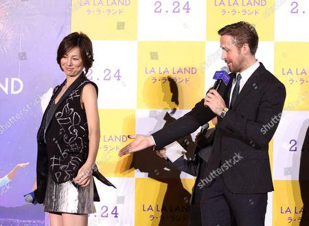 Ryoko Yonekura, Ryan Gosling