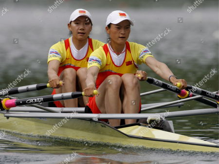 China's Liang Tian and Qin Li From Right Row at Women's Double Sculls Final During the Rowing World Cup on Rotsee in Lucerne Switzerland 01 June 2008 Switzerland Schweiz Suisse Lucerne