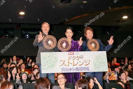 Mads Mikkelsen, actress Kanako Higuchi and voice actor Kazuhiko Inoue
