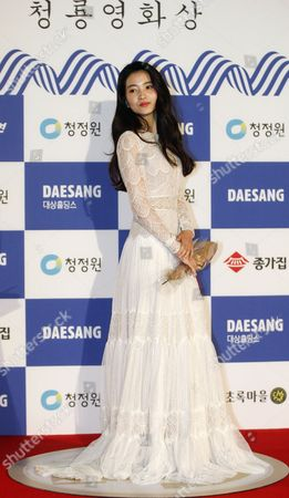 South Korean Actress Kim Tae-ri Poses As She Arrives For the 37th Blue Dragon Awards at the Kyunghee University in Seoul South Korea 25 November 2016 the Blue Dragon (cheongryong) Awards Are One of the Country's Two Major Awards Korea, Republic of Seoul