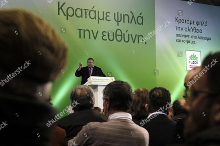 Greek Pasok Socialist Party Leader Evangelos Venizelos (c) Addresses Supporters During a Pre-election Rally in Athens Ahead of the General Elections Greece 21 January 2015 Greece Will Hold Parliamentary Elections on 25 January 2015 Greece Athens