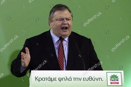 Greek Pasok Socialist Party Leader Evangelos Venizelos Speaks to Supporters During a Pre-election Rally in Athens Ahead of the General Elections Greece 21 January 2015 Greece Will Hold Parliamentary Elections on 25 January 2015 Greece Athens