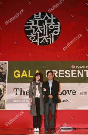Uncropped Version of Epa01893266 ------------------------------------ South Korean Actor Ahn Sung-ki (r) and Actress Lee Ha-na (l) Pose For Photographers After the Gala Presentation of Their Film 'The Fair Love' by South Korean Director Shin Yeon-shick at the 14th Pusan International Film Festival (piff) in Busan South Korea 10 October 2009 the Biggest Film Festival in Asia Showcases 355 Films From 70 Countries From 08 to 16 October in Busan
