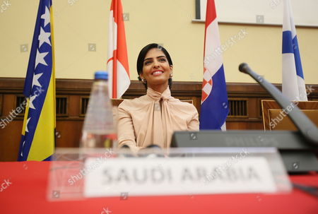 Saudi Arabia Princess Ameera Bint Aidan Bin Nayef Al-taweel at the 5th Congress of Women in Warsaw Poland 14 June 2013 Princess Ameera Al-taweel in on a Two-day Visit to Poland Poland Warsaw