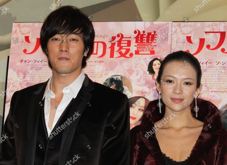 South Korean Actor So Ji-sub (l) and Chinese Actress Zhang Ziyi who Star in the Movie 'Sophie's Revenge ' Pose For a Photo After Attending a Publicity Event in Tokyo Japan on 29 October 2009 to Promote the Movie in Japan the Film Tells the Story of Sophie a Cartoonist who Falls in Love at First Sight with a Surgeon and Plots Her Revenge After a Famous Actress Steals Him Away the Movie was Released in South Korea on 20 August Japan Tokyo