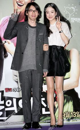 Korean Actor Bong Tae-gyu (l) and Korean Actress Jung Ryeo-won Pose During a Preview of Their New Movie 'My Double-faced Girlfriend' in Seoul South Korea on 21 August 2007 the Romantic Comedy Will Be on Screen From 13 September on Korea, Republic of Seoul