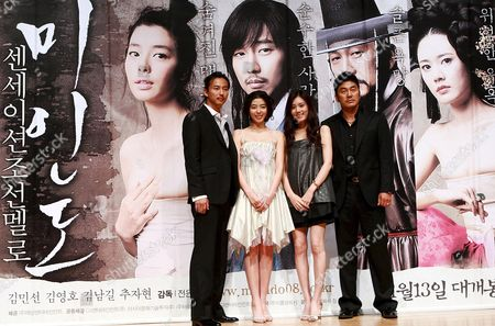 The Cast of Director Chun Yoon-soo's Movie 'Miindo ' South Korean Actors (l-r) Kim Nam-gil Kim Min-sun Choo Ja-hyun and Kim Young-ho Pose For Photographers During a Publicity Event at Ewha 100th Memorial Hall in Seoul South Korea 13 October 2008 the Movie is Released in South Korea on 13 October Korea, Republic of Seoul