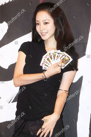 South Korean Actress Han Ye-seul Poses For a Photo During a Publicity Event For the New Drama 'Tazza (the War of Flowers)' at Broadcaster Sbs's Main Complex in Seoul South Korea 08 September 2008 the Drama Will Be Aired by Sbs Starting 16 September Korea, Republic of Seoul