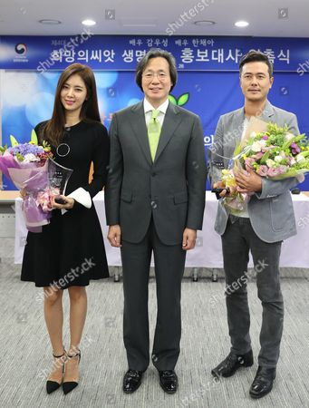 Editorial photo of South Korea People - Jul 2016