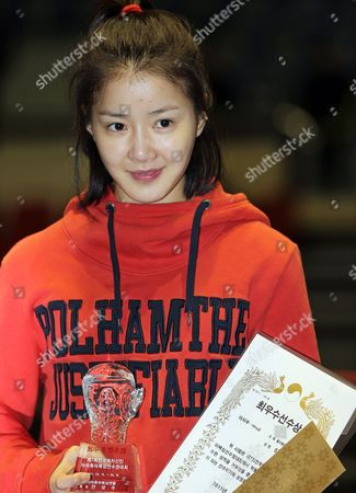 Lee Si-young who Works As a Professional Actress Poses with Her Trophy After Winning the 48-kilogram Division of the 7th National Amateur Rookie Boxing Championship in Andong North Gyeongsang Province South Korea on 17 March 2011 Korea, Republic of Andong