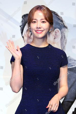 South Korean Actress Han Ji-min Poses During a Showcase Held to Promote Her New Film 'The Age of Shadows' at a Theatre in Seoul South Korea 04 August 2016 Korea, Republic of Seoul