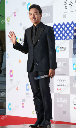 A Picture Made Avaialable on 18 December 2014 Shows South Korean Actor Yeo Jin-goo Arriving For the 35th Blue Dragon Film Awards at the Sejong Center For Peforming Arts in Seoul South Korea 17 December 2014 Korea, Republic of Seoul