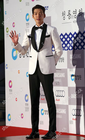 Stock Image of A Picture Made Avaialable on 18 December 2014 Shows South Korean Actor Kim Woo-bin Arriving For the 35th Blue Dragon Film Awards at the Sejong Center For Peforming Arts in Seoul South Korea 17 December 2014 Korea, Republic of Seoul