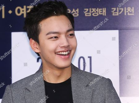 South Korean Actor Yeo Jin-goo Attends an Event in Seoul South Korea 21 January 2015 to Promote the New Film 'Shoot My Heart ' the Story of Two Patients at a Mental Asylum Developing an Unlikely Friendship Korea, Republic of Seoul